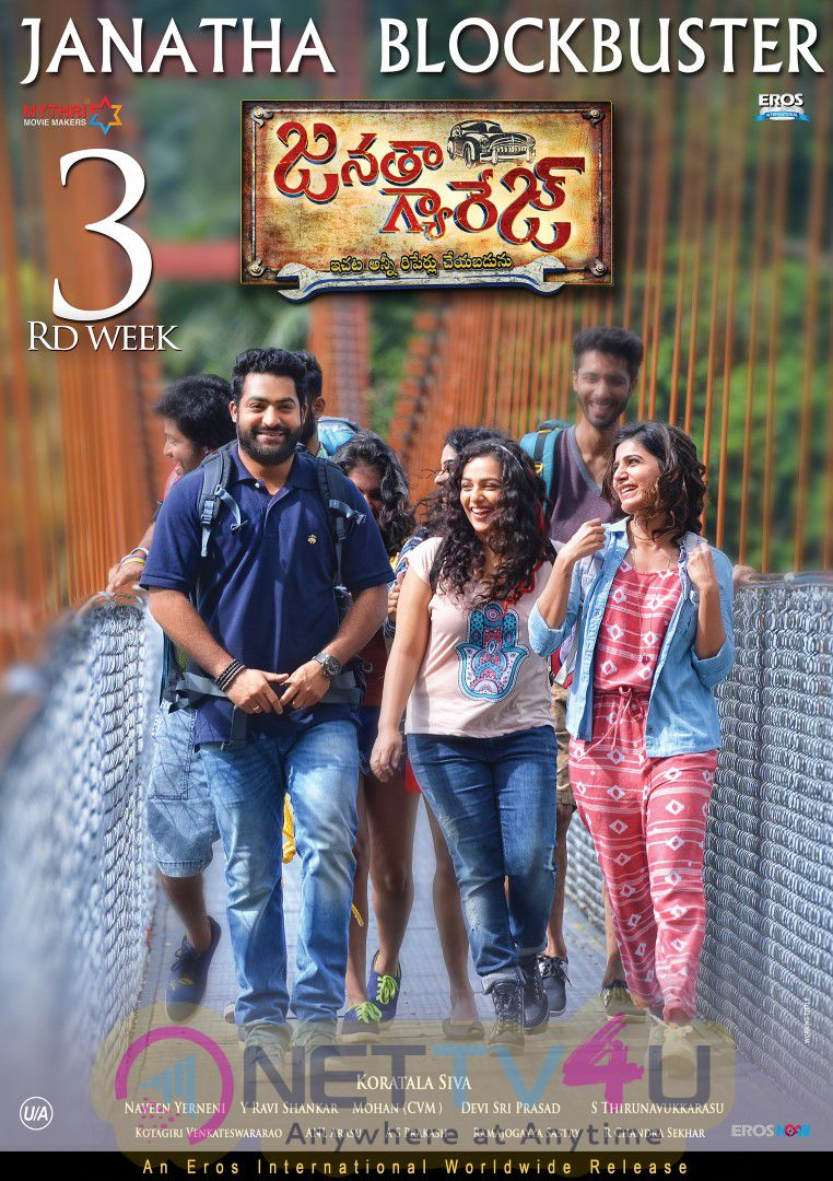 Janatha Garage Telugu Movie 3rd Week Posters