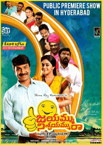 Jayammu Nischayammu Raa Movie Review Telugu Movie Review