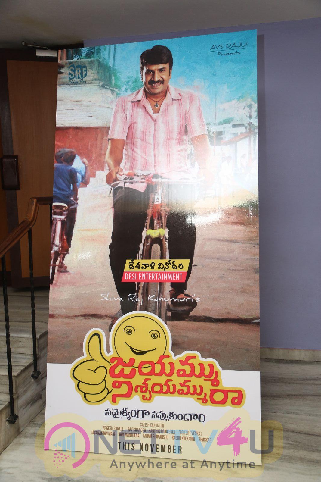 Jayammu Nischayammu Raa Teaser Launch Photos