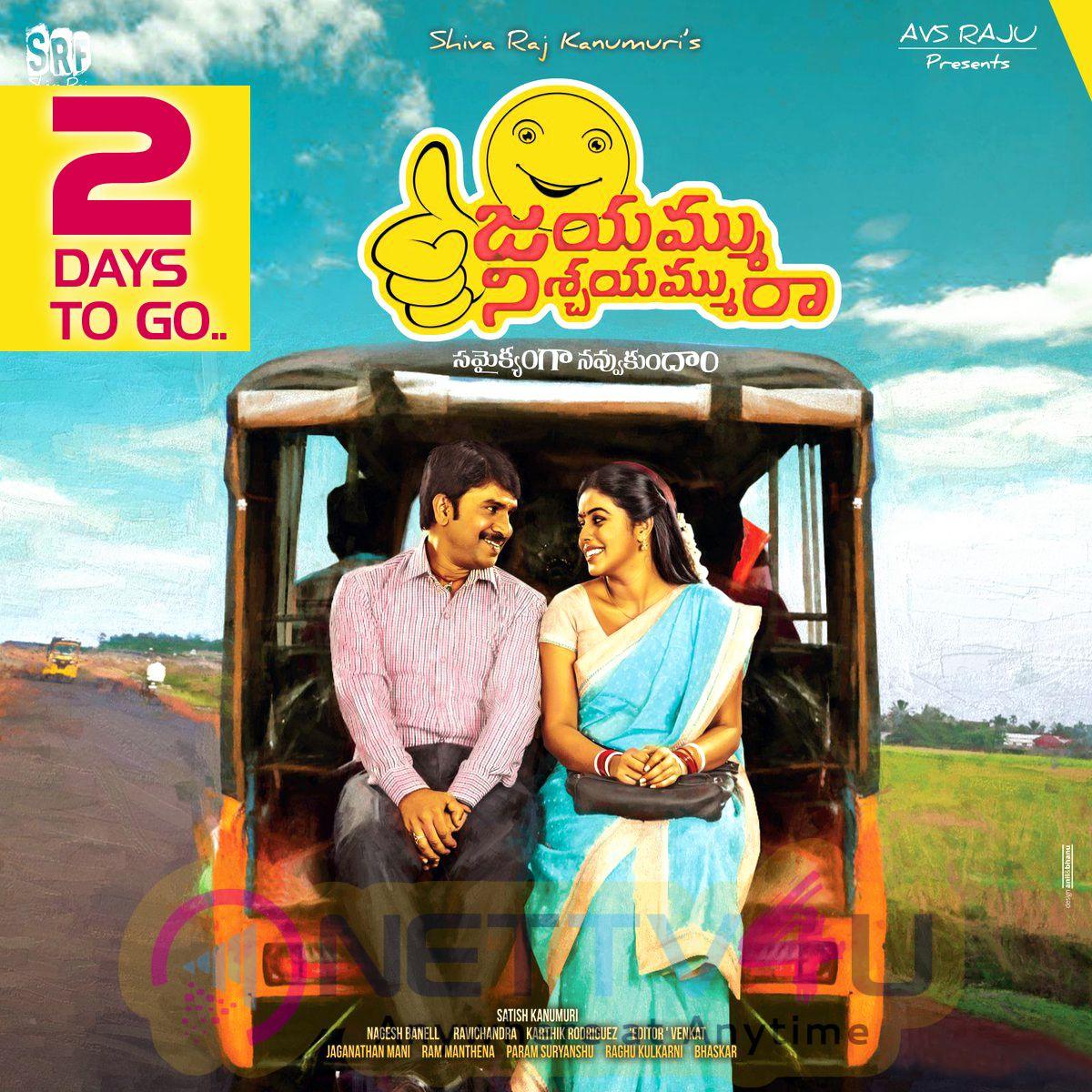Jayammu Nischayammura Telugu Movie 2 Days To Go Posters