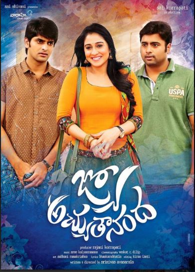 Jo Achyutananda Movie Review Telugu Movie Review