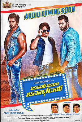 John Jani Janardhan Movie Review Kannada Movie Review
