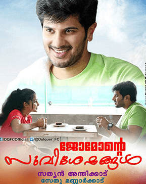 Jomonte Suvisheshangal Movie Review Malayalam Movie Review