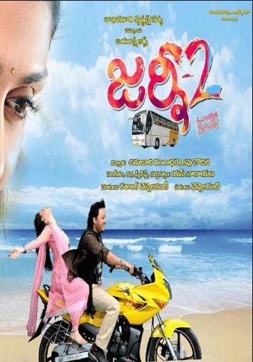 Journey 2 Movie Review Telugu Movie Review
