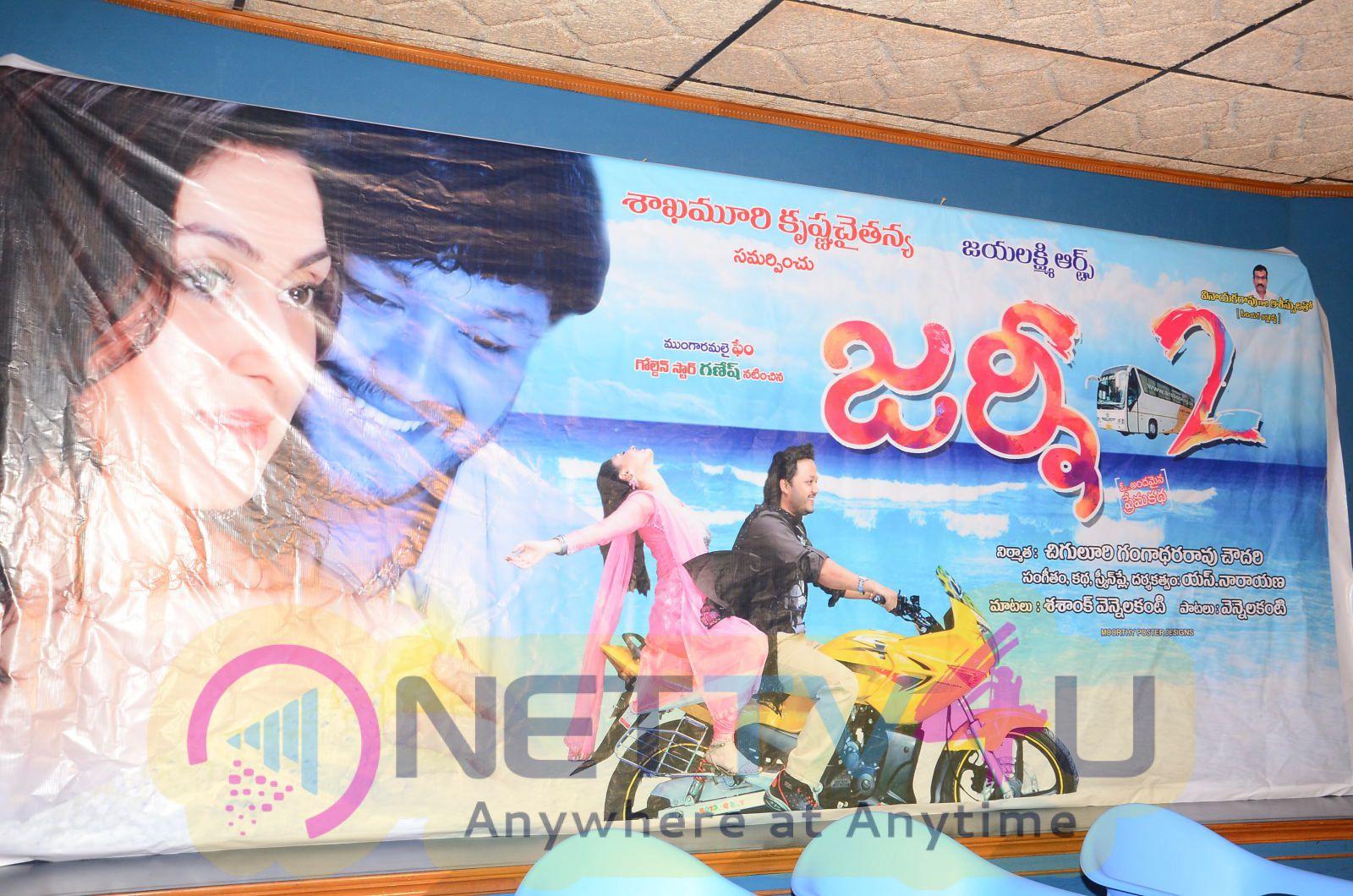 Journey 2 Telugu Movie Press Meet Stills
