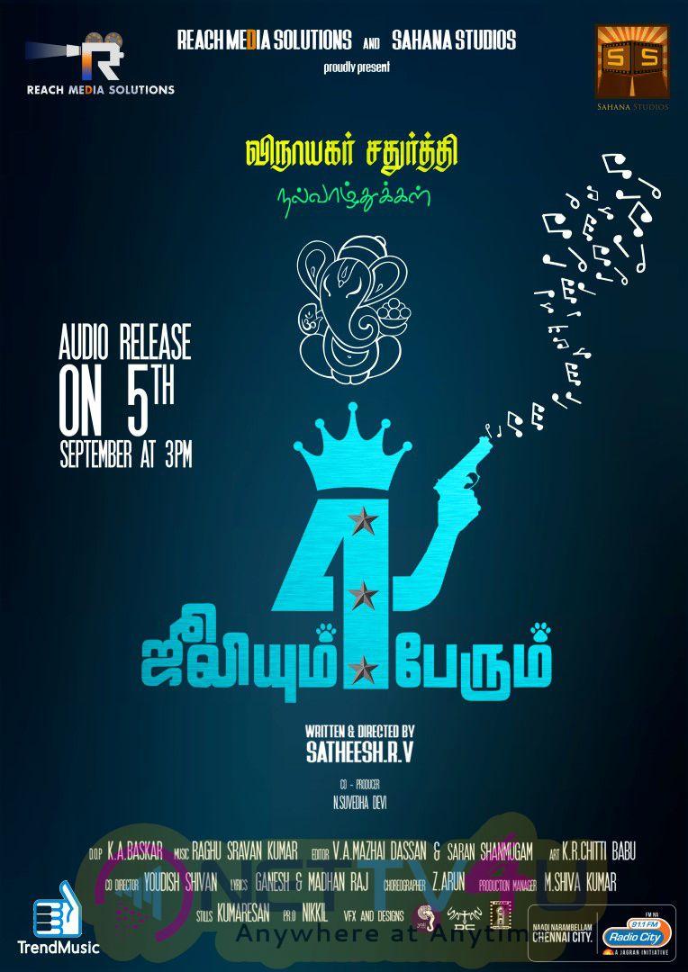 Julieum 4 Perum Movie Audio Launch Poster