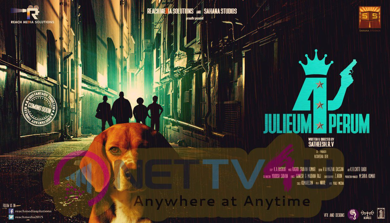 Julieum 4 Perum Movie New Posters