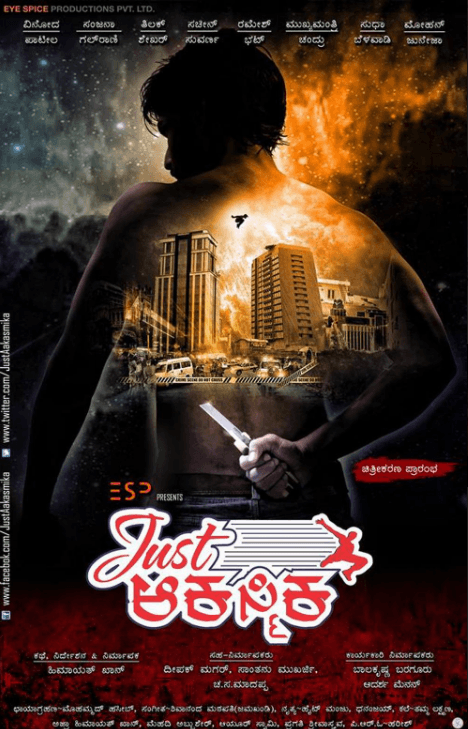 Just Aakasmika Movie Review Kannada Movie Review