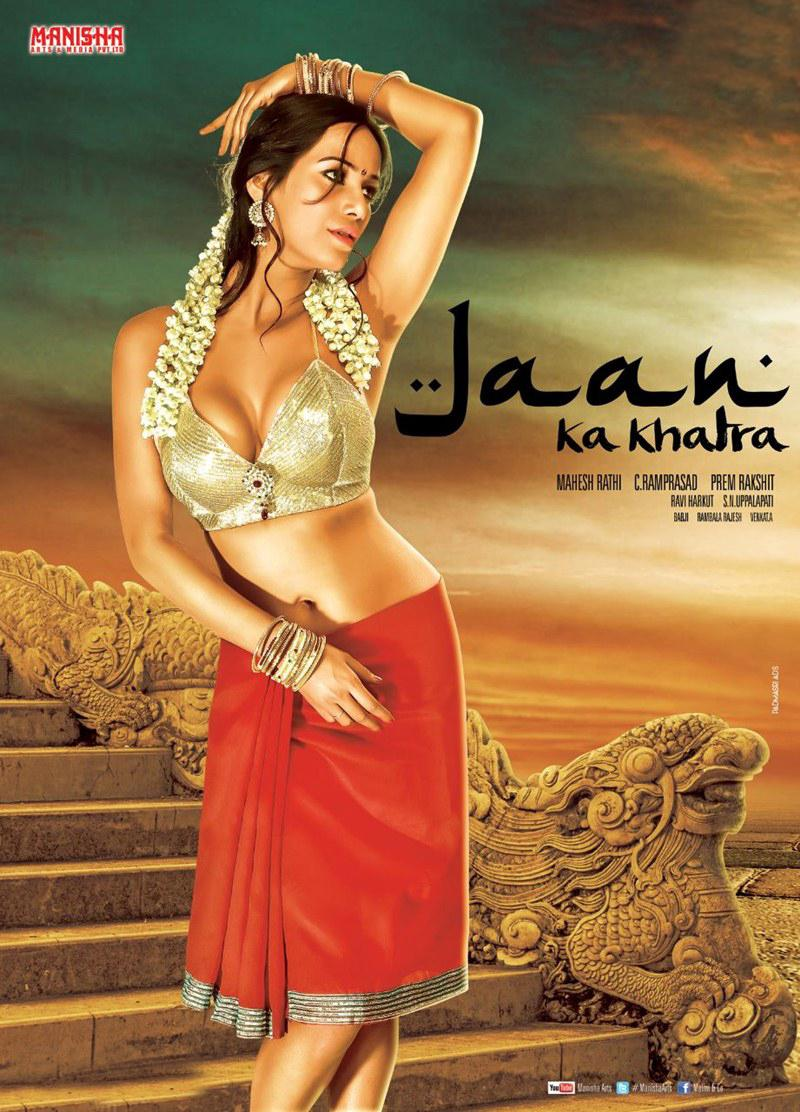 Jaan Ka Khatra Movie Review Hindi