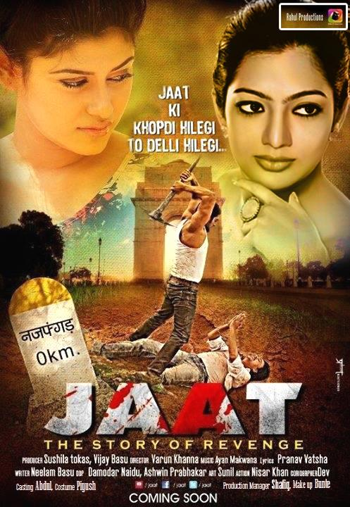 Jaat - The Story of Revenge Movie Review Hindi
