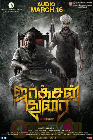 Jackson Durai Audio From March 16th Poster