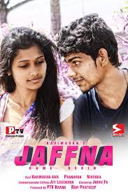 Jaffna Movie Review Hindi Movie Review