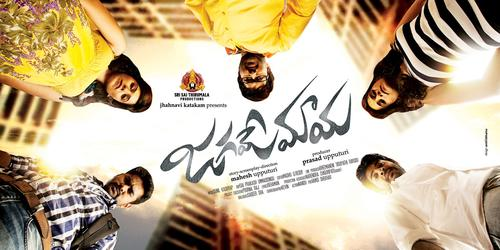 Jagame Maya Movie Review Telugu Movie Review