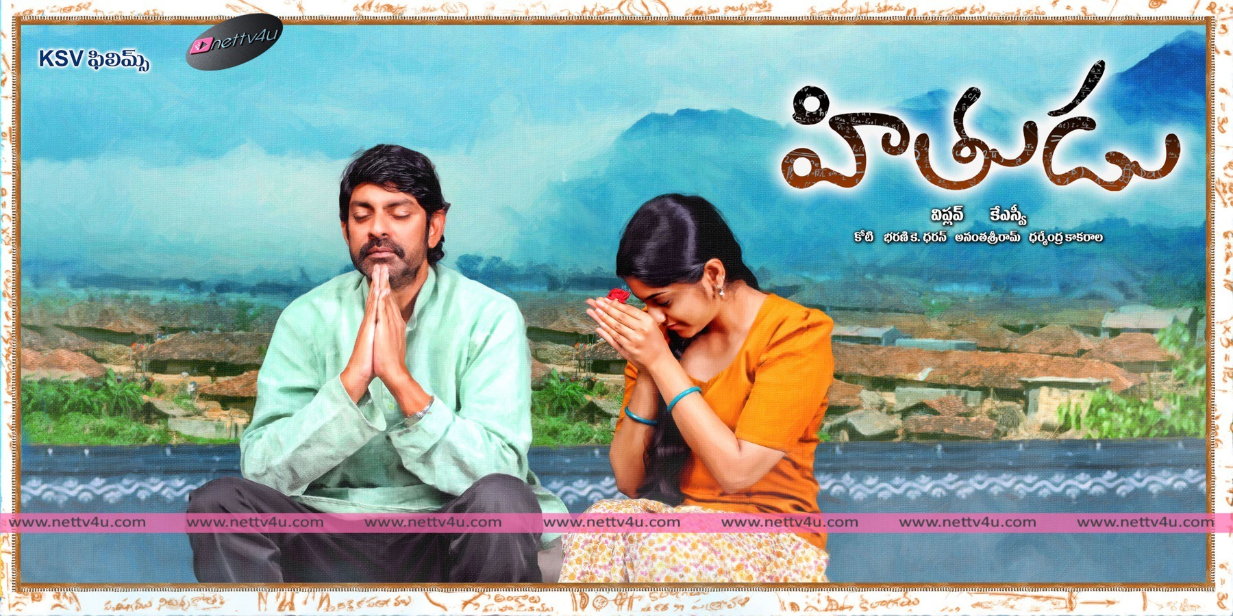 Jagapatibabu's Hithudu Movie Posters And Stills