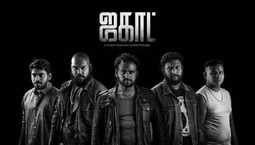 Jagat Movie Review Tamil Movie Review