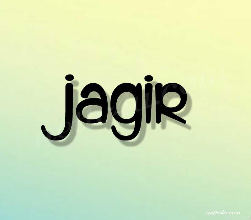 Jagir