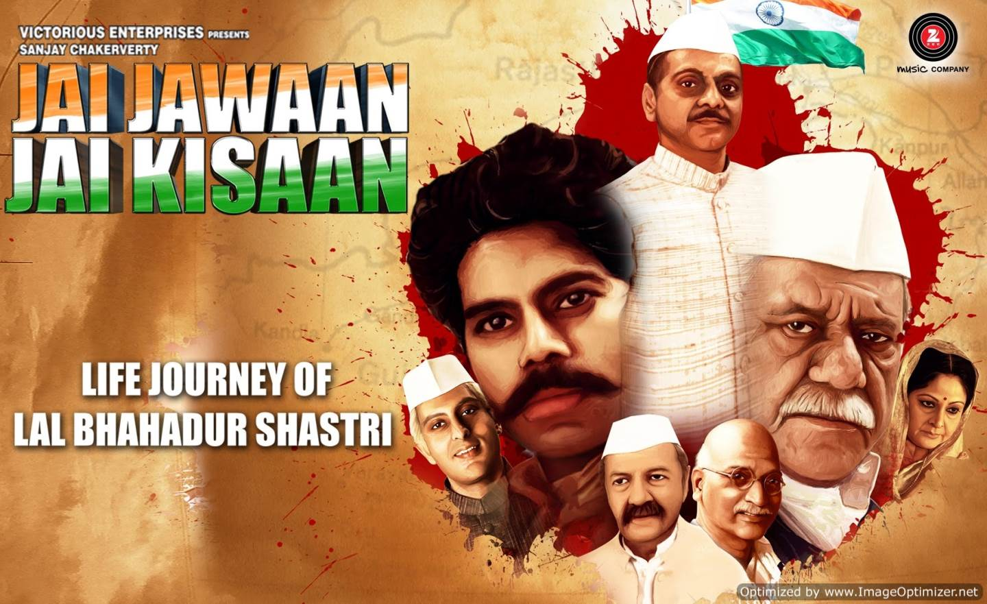 Jai Jawaan Jai Kisaan Movie Review Hindi