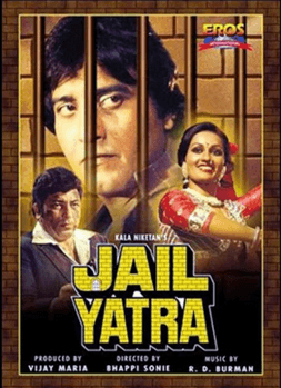 Jail Yatra Movie Review Hindi Movie Review