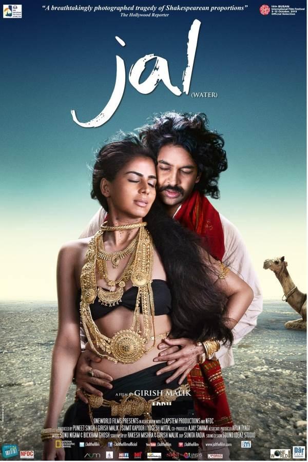 Jal Movie Review Hindi