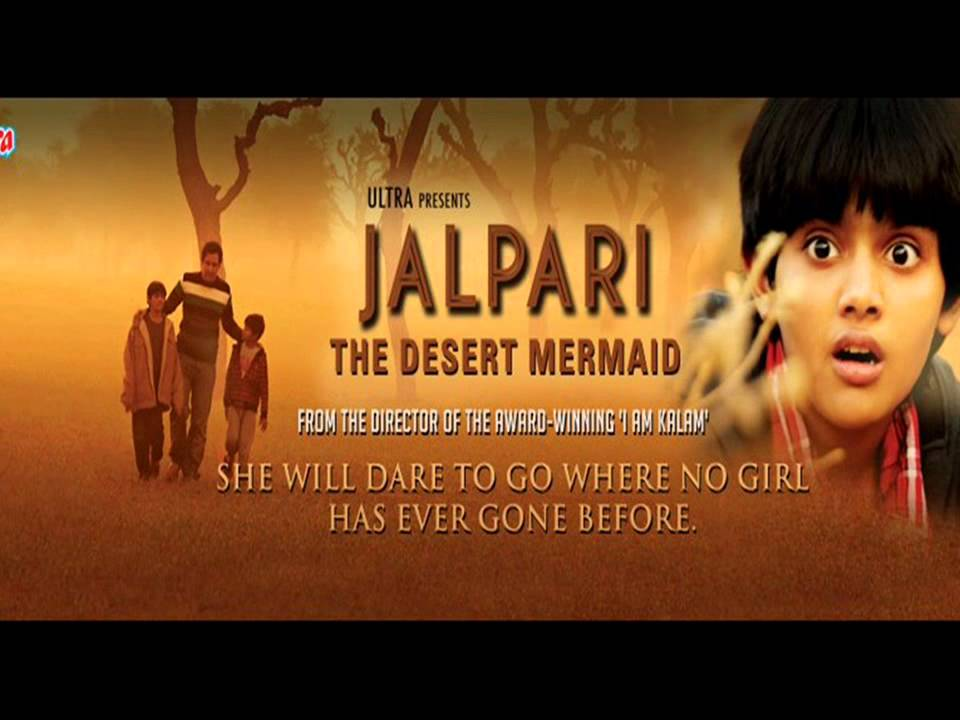 Jalpari: The Desert Mermaid Movie Review Hindi