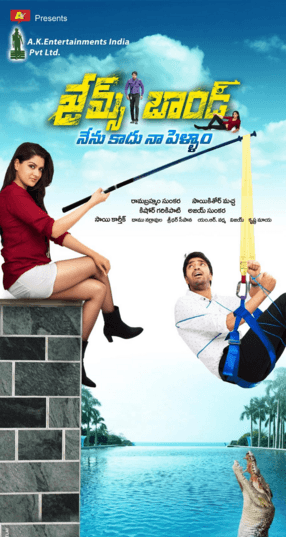 James Bond Movie Review Telugu Movie Review