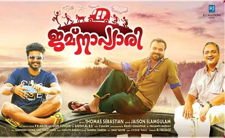 Jamna Pyari Review Malayalam