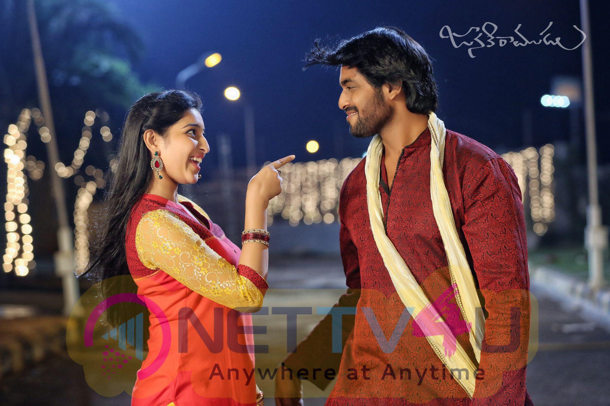 Janaki Ramudu New Telugu Movie Images