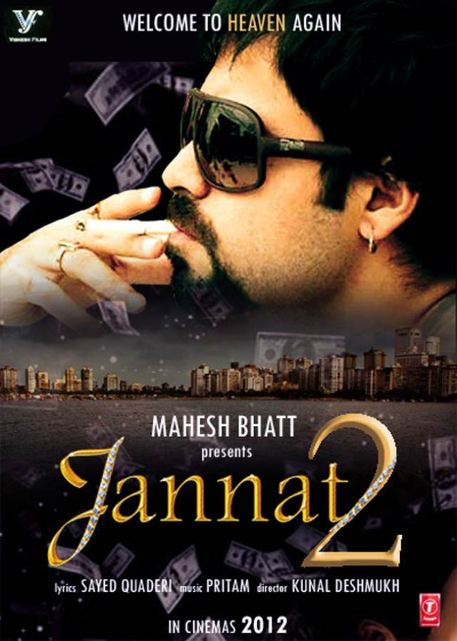 Jannat 2  Movie Review Hindi