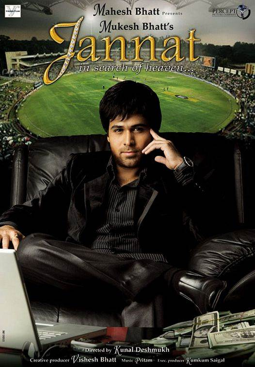 Jannat Movie Review Hindi