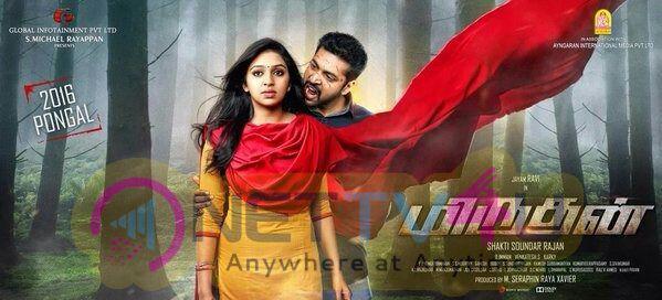 Jayam Ravi's Miruthan 1st Look Posters
