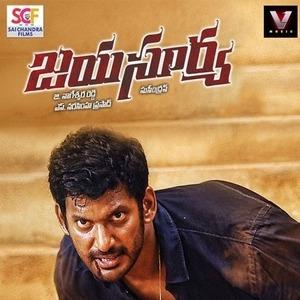 Jayasuriya Review Telugu