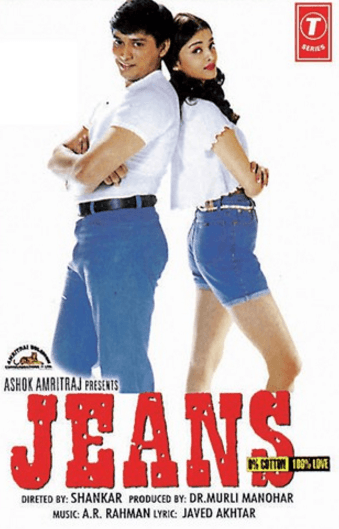Jeans Movie Review