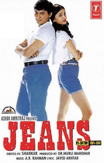 Jeans Movie Review Tamil Movie Review