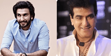 Jeetendra And Ranveer Singh Win Dinananth Mange..