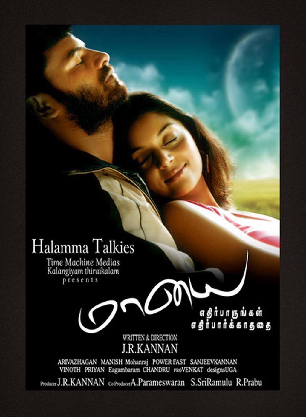 Jenny Meri Janna Movie Review Hindi