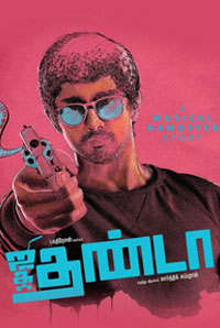 Jigarthanda Movie Review Tamil