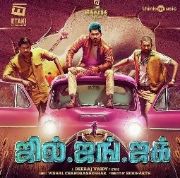 Jil Jung Juk Movie Review Tamil Movie Review