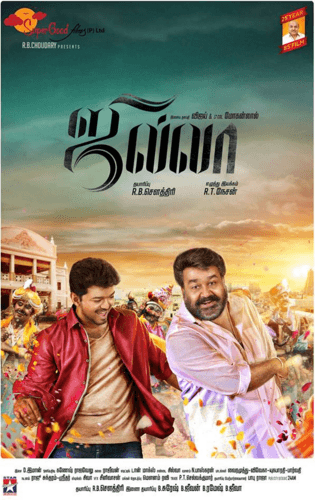 Jilla Movie Review Tamil Movie Review