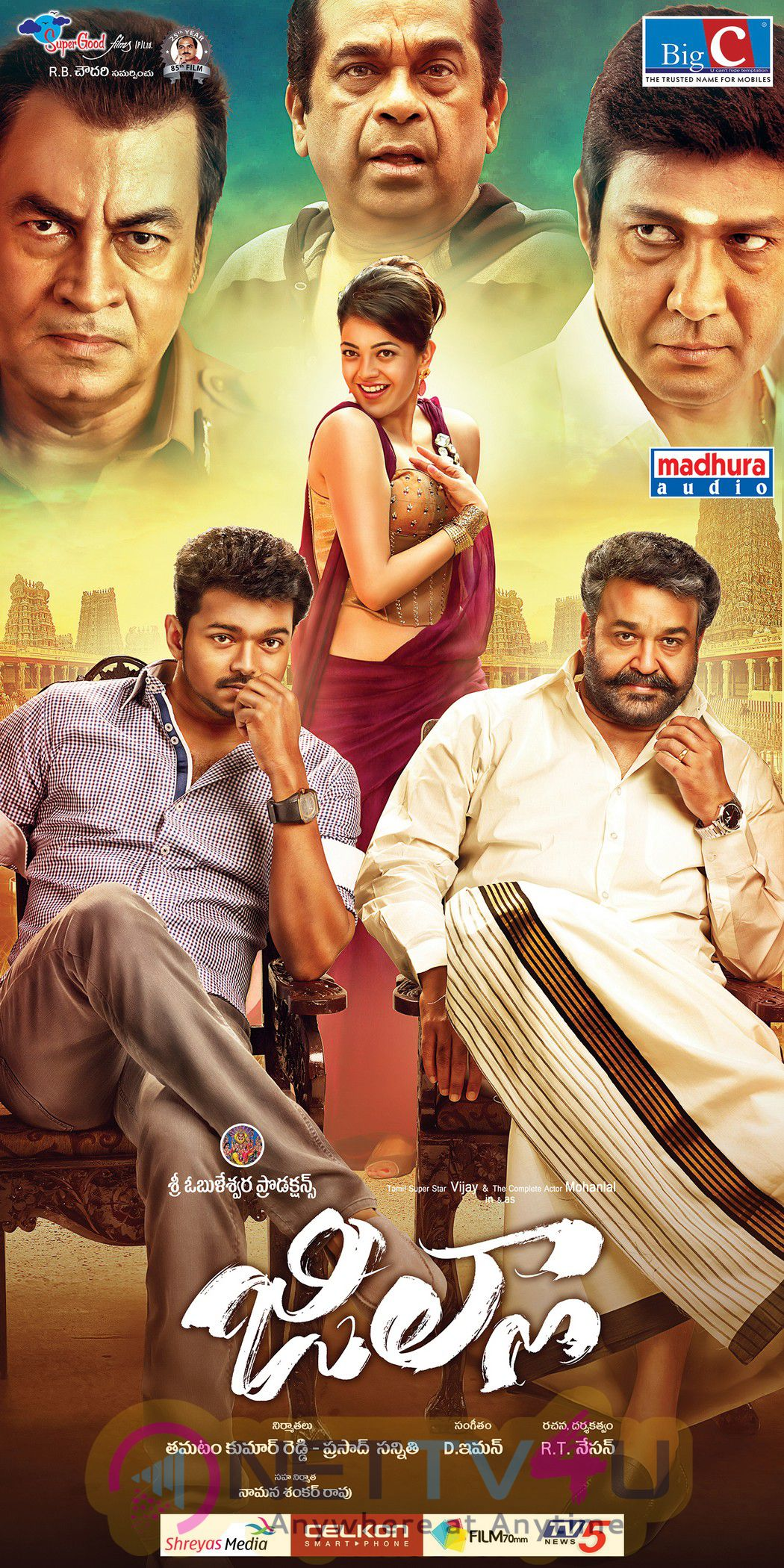 Kollywood Movie Jilla Wallpapers