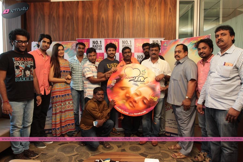 Jippa Jimikki Movie Audio Launch Stills First On Net