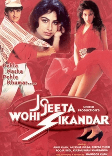 Jo Jeeta Wohi Sikandar Movie Review