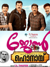John Honai Movie Review Malayalam Movie Review