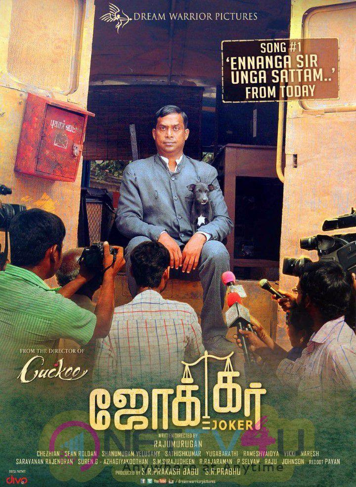 Joker Tamil  Movie First Look Posters