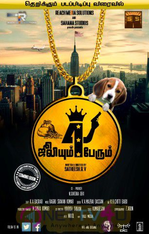 Julieum 4 Perum Movie First Look Posters