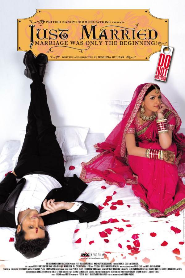 Just Married Movie Review Hindi