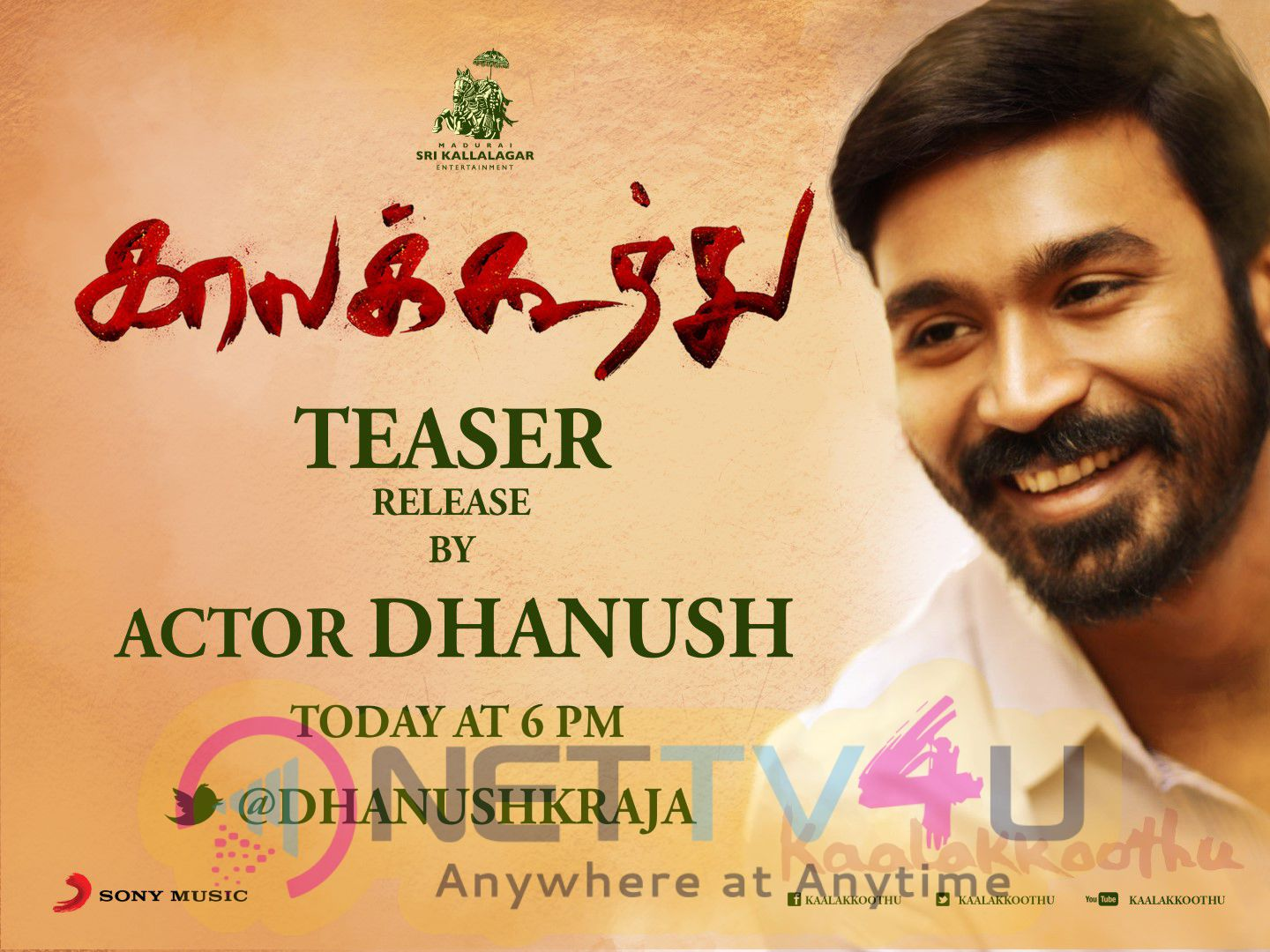KaalaKoothu Teaser To Be Released By Actor Dhanush By 6PM Today Poster