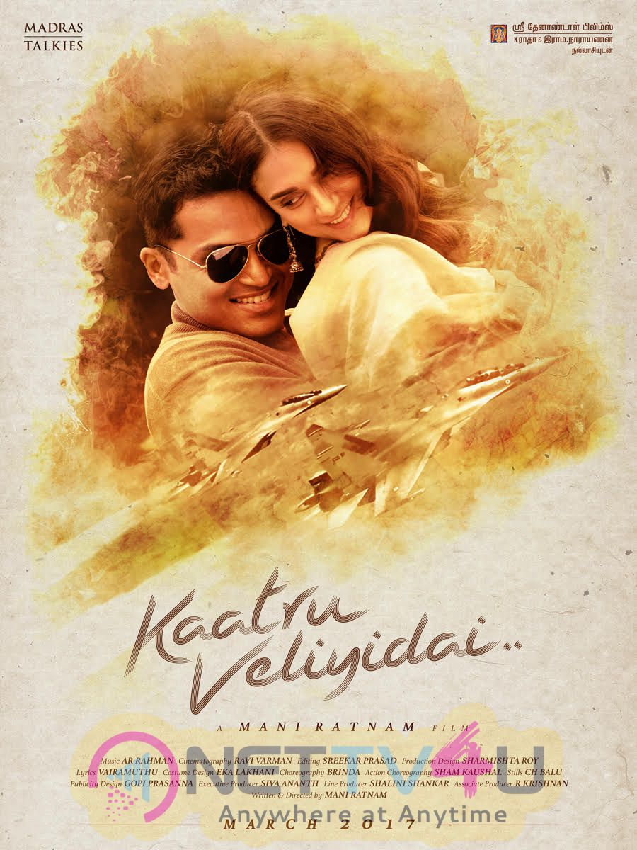 Kaatru Veliyidai Movie 2017 Poster Released