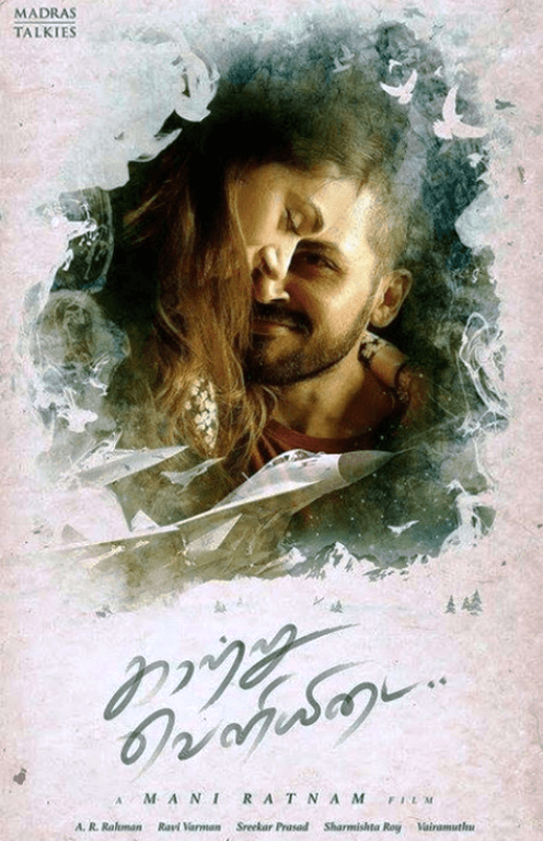Kaatru Veliyidai Movie Review Tamil Movie Review