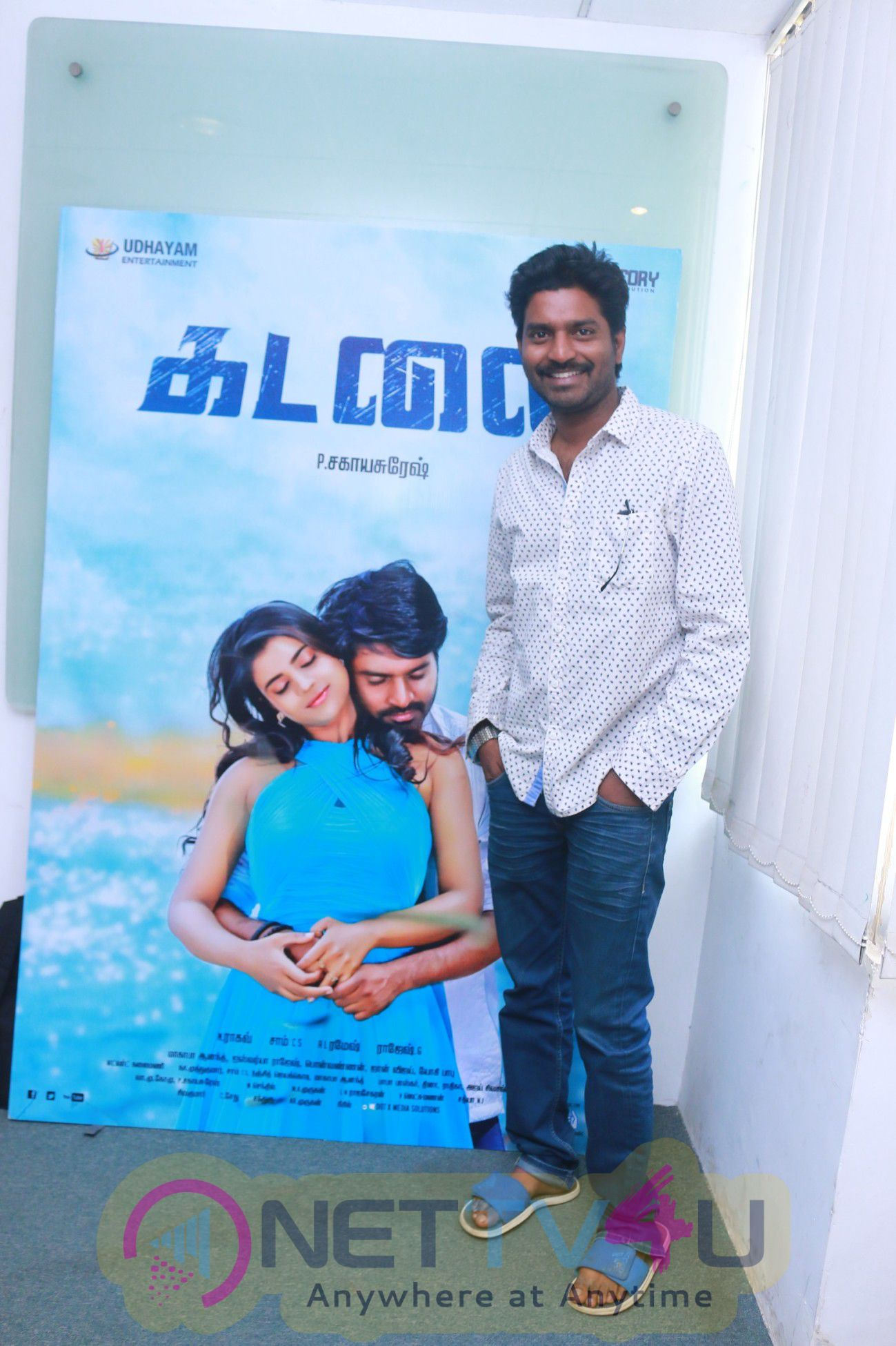 Kadalai Movie Audio Launch Exclusive Stills Tamil Gallery