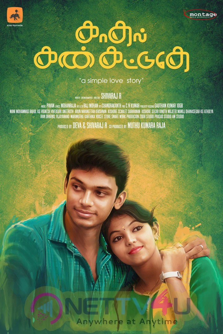 Kadhal Kan Kattudhe Upcoming New Movie Poster Release